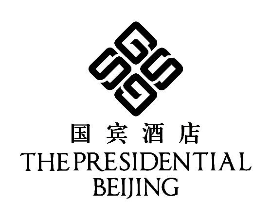 北临北京展览馆,北京动物园和中关村高科技开发区